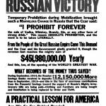 A Great Russian Victory, a poster by the American Issue Publishing Co., Westerville, OH